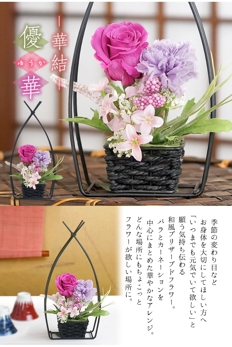 flower baum